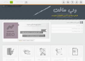websoft-design.ir