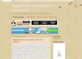 websolovev.blogspot.ru