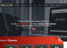 websolution.bg