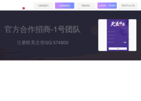 webspherechina.net