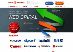 webspiral.jp