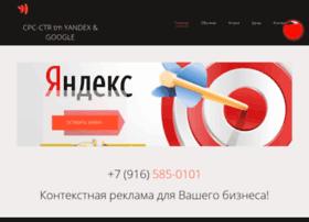 websplinter.ru