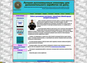 websponsory.narod.ru