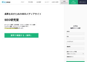 webss.jp