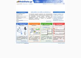 webstats.gr