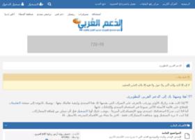 webstats.support-ar.com