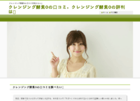 webstatscan.info