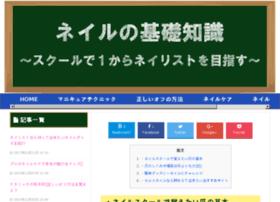 webstream.biz