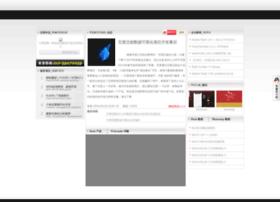 webstudio.com.cn