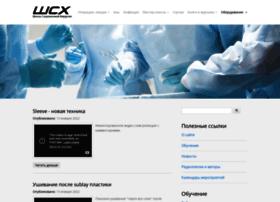 websurg.ru