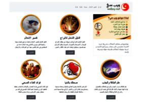 websy.net
