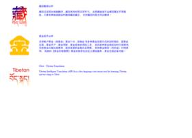 webtag123.com