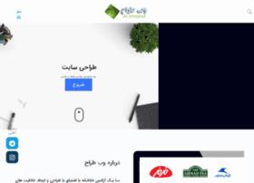 webtarah.com