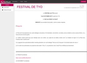 webteam.ensea.fr
