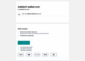 webtech-walker.com