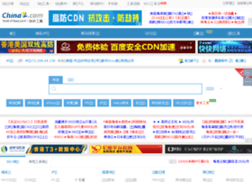 webtechdirectory.com