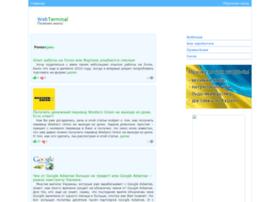 webterminal.com.ua