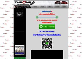 webtheone.com
