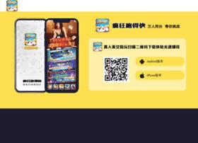 webtobb.com