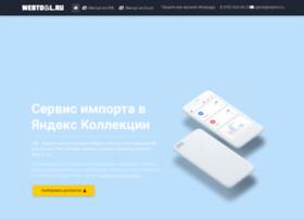 webtol.ru