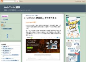 webtools168.blogspot.com