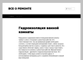 webtransfer-inout.ru