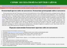 webtransfer.kz