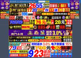 webtrendsng.com