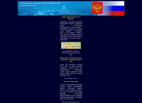 webtrust.ru
