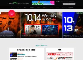 webtv-aso.net