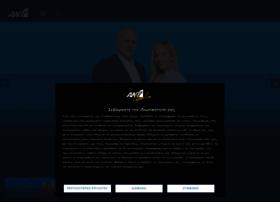 webtv.ant1.gr