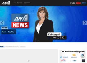 webtv.antenna.gr
