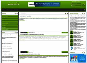 webuilder.info
