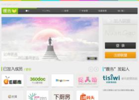 webunion.zhuohun.com