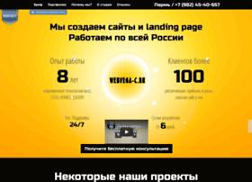 webvega-c.ru