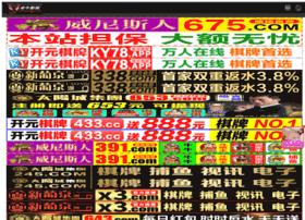 webventuresplus.com