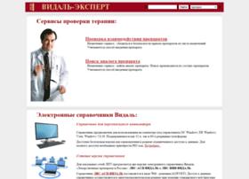 webvidal.ru