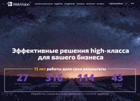 webvision.ua