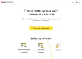 webvisor.ru