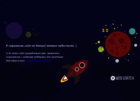 webvortex.ru