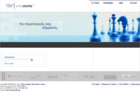 webworks.gr