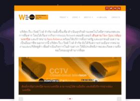 webworldwide.co.th