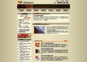 webxml.com.cn