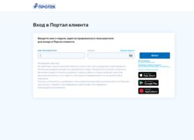 webzakaz.protek.ru