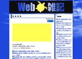 webzakki.com