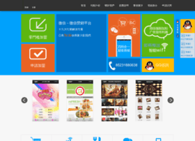 wechat-hk.com