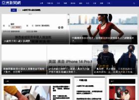 wechatinchina.com