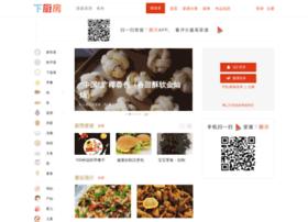 wechihuo.com