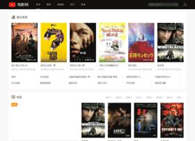 weconseeds.com