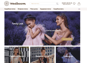 wed-boom.ru